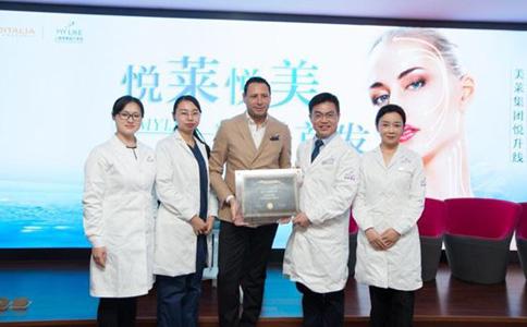 毛孔粗大如何预防?上海美莱医生教你如何预防