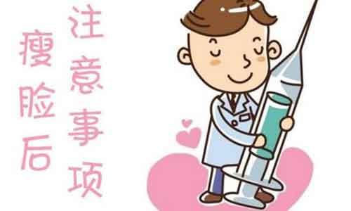 上海医院上脸下垂要多少钱