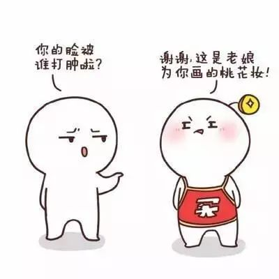 上海瘦腿针大概需要多少钱,价格贵不贵?