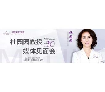上海吸脂减肥的医院怎么选比较好?