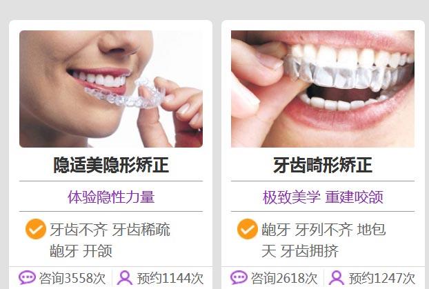 上海自体软骨隆鼻有风险吗?风险是什么?