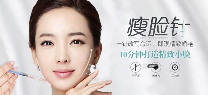 上海激光除皱要多少钱?贵不贵?