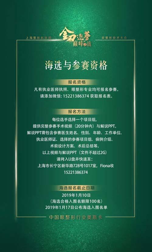 上海婴儿肥适合吸脂吗?