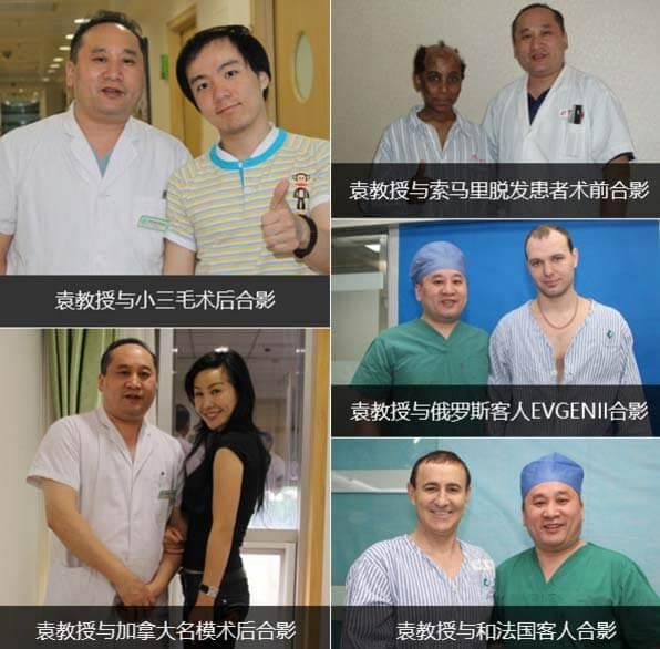 上海眼袋切除后要注意什么问题?