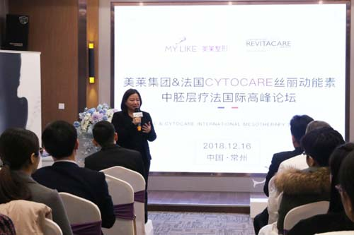 上海瘦腿针有什么后遗症?