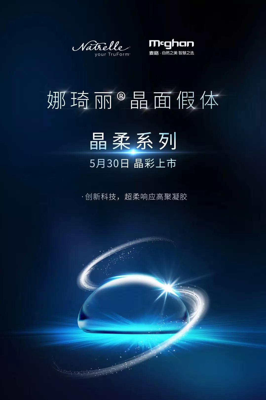 上海内切眼袋术后护理怎么做?