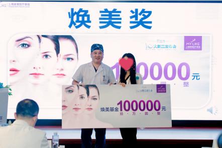 上海美莱:黄褐斑究竟是如何产生的呢