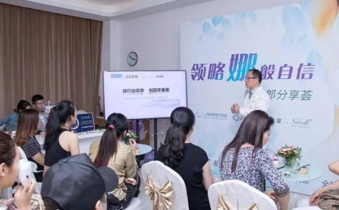 上海美莱做激光祛痘坑的术前术后注意事项都有哪些