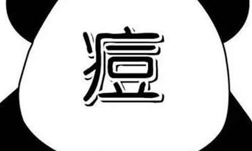 上海玻尿酸丰唇多久能消肿?