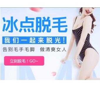 上海玻尿酸保湿效果好吗?