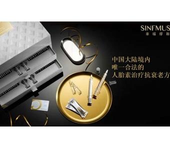 上海去眼袋效果可维持几年时间?