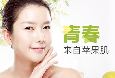 上海硅胶垫下巴可以维持多久,大概几年?