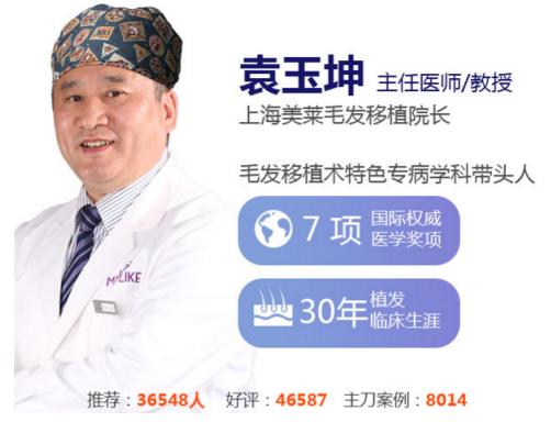 上海激光祛斑后不能吃什么食物?