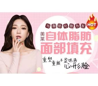 上海假体隆鼻侧睡会歪吗