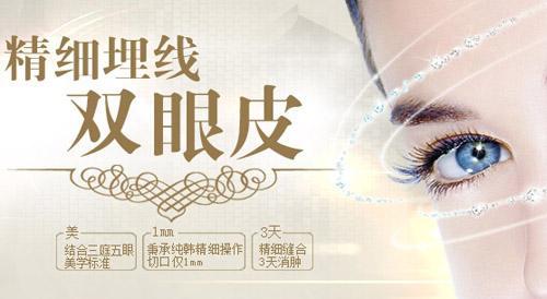 上海做鼻头缩小手术后几天拆线