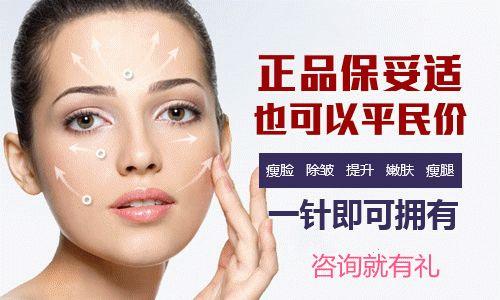 上海腹部抽脂手术安全吗