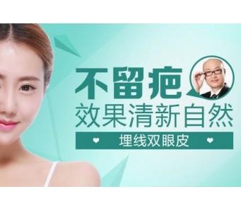 上海打水光针多久可以化妆
