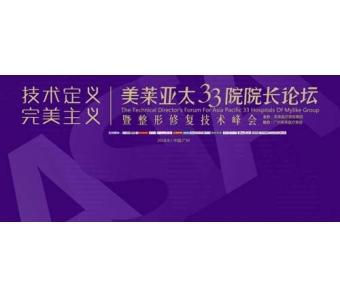上海做线雕隆鼻一般多少钱