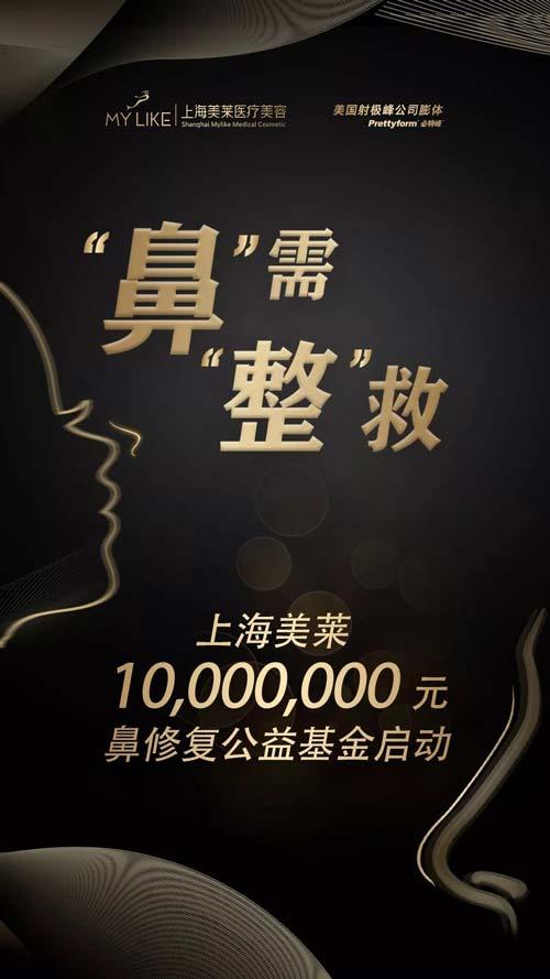 上海硅胶隆鼻取出多久消肿