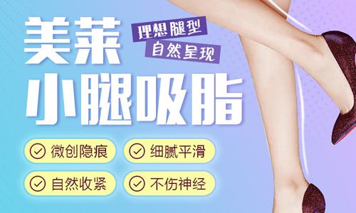 上海双眼皮埋线能管几年