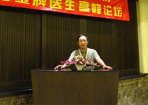 上海生理期可以做线雕吗