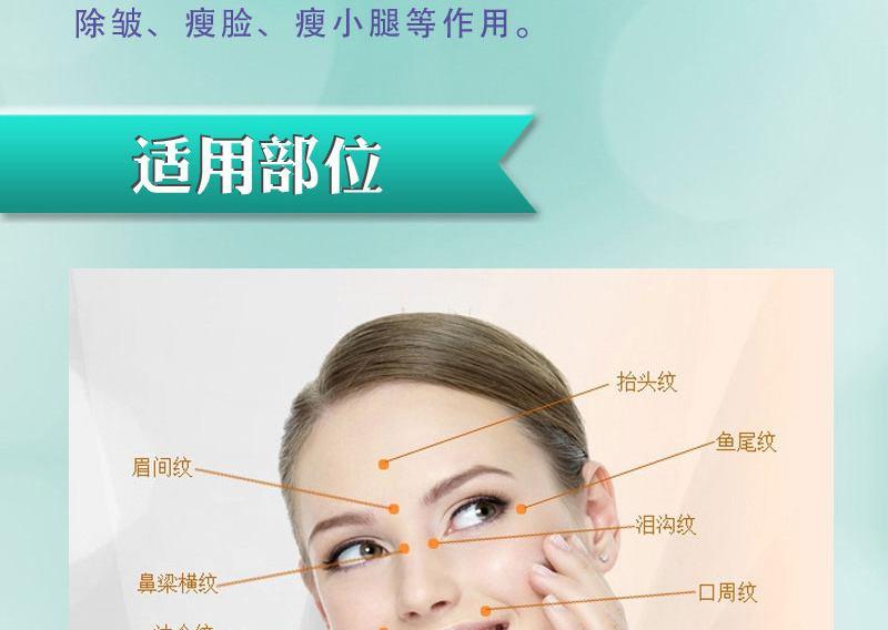 在上海做了双眼皮多久能消肿