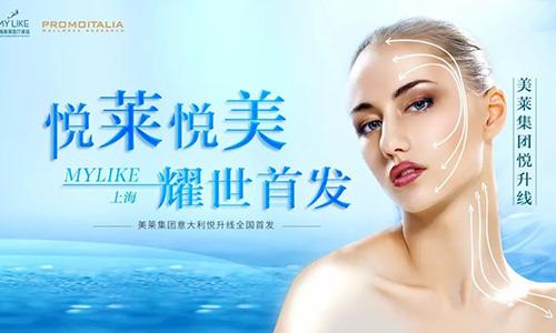 上海来月经可以割双眼皮吗