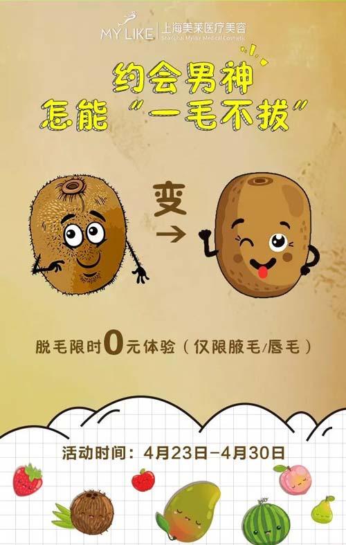 上海注射水光针能维持多久