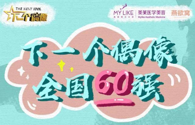 上海假体隆鼻能保持多久,大概多少年