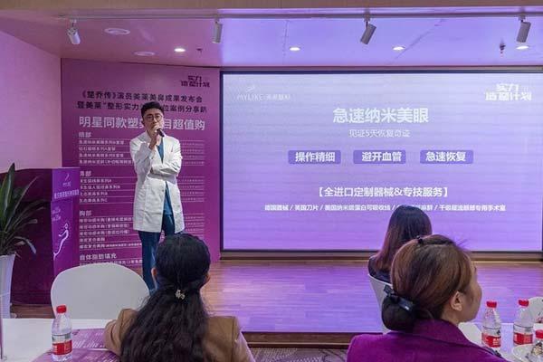 上海玻尿酸丰唇要打几支