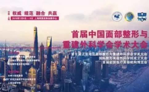 上海激光祛斑多久不能沾水