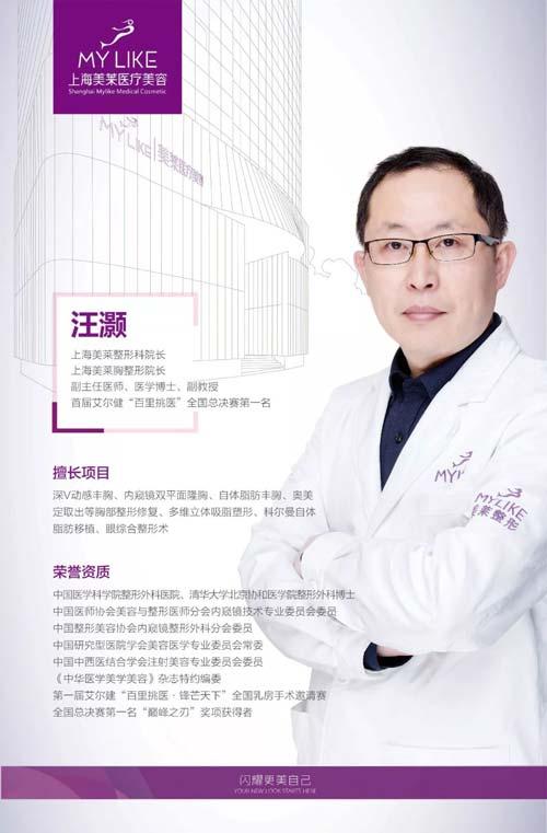 上海激光祛痘效果好不好