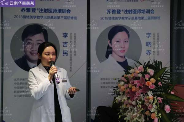 上海假体隆鼻做了要住院吗