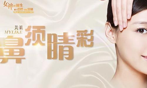 上海韩式三点双眼皮能撑几年