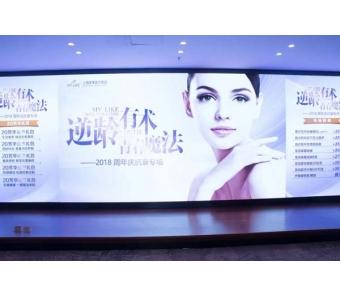 上海埋线的双眼皮能保持多久