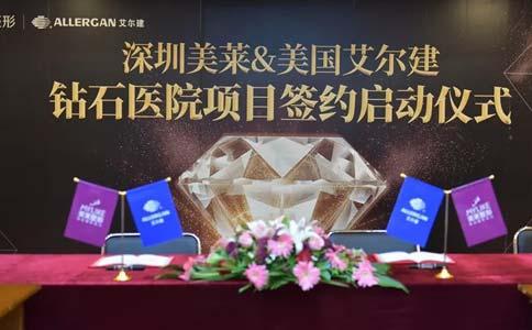上海美莱医院做激光除皱安全吗