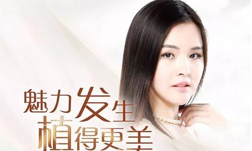 2020年《第三届美莱集团中美达拉斯鼻整形研讨会》由上海美莱承办!