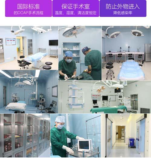 上海做水光针的副作用是什么