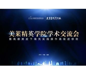 上海美莱割双眼皮的方法有哪些