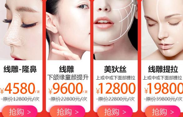 上海美莱割双眼皮几天可以拆线