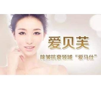 上海玻尿酸可以维持多久