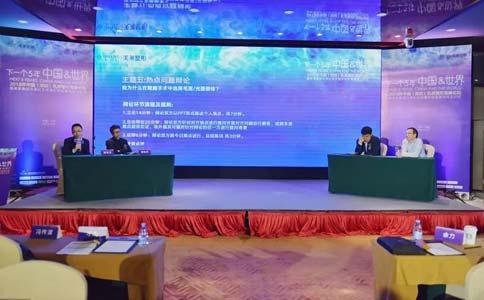 上海美莱激光除皱可以维持多久