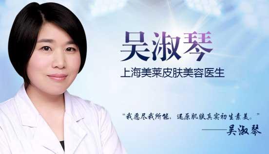 上海注射玻尿酸丰太阳穴有什么副作用吗