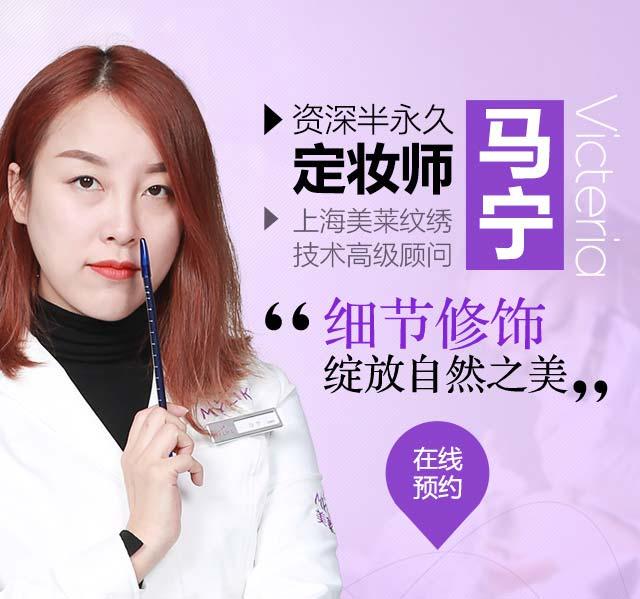 上海美莱彩光嫩肤能去除晒斑吗
