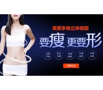 上海注射水光针后需要注意的事项有哪些