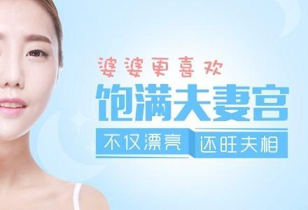 上海减肥医院,吸脂和注射瘦腿针哪个更好