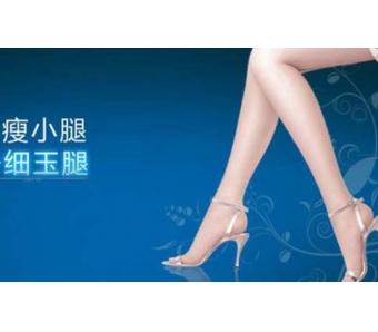 上海口腔医院做洗牙洁牙要多少钱