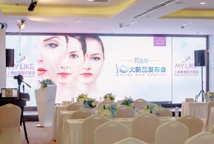 上海水光针注射后效果能够维持多久