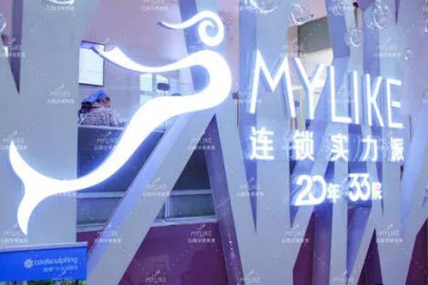 2019上海美莱新宣颜10大新品发布会耀世启幕