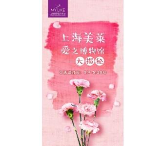 上海微整形注射瘦脸针一般要打几次
